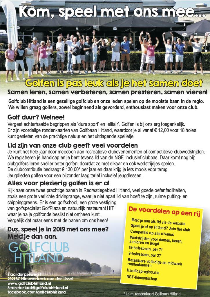 golfclub Hitland